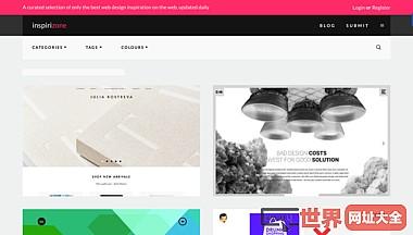 网页设计灵感推荐网