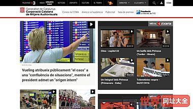Corporació Catalana de Mitjans Audiovisuals - TV3 i