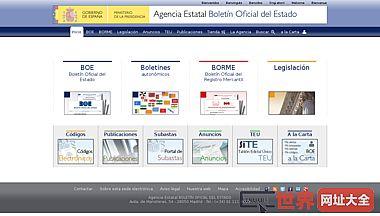 Agencia Estatal Boletín Oficial del Estado