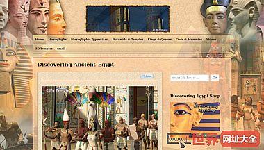 埃及发现古代象形文字法老金字塔