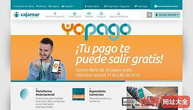 Cajamar Caja Rural - Cerca de ti también en Internet