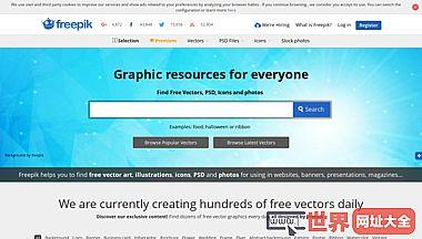 免费PSD素材搜索引擎