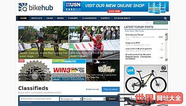 自行车轮毂-分类循环齿轮评论论坛新闻