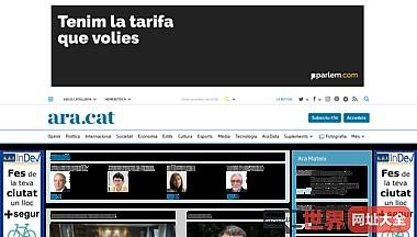 El diari líder en català amb