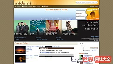 midomi-基于声音的音乐搜索引擎