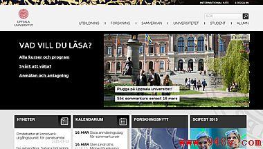 瑞典乌普萨拉大学