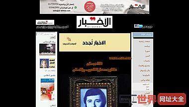 黎巴嫩新闻