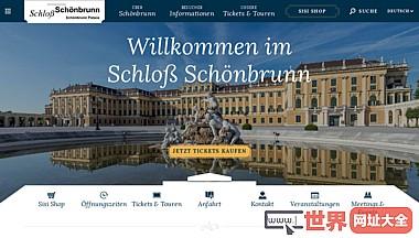 奥地利维也纳美泉宫的主页