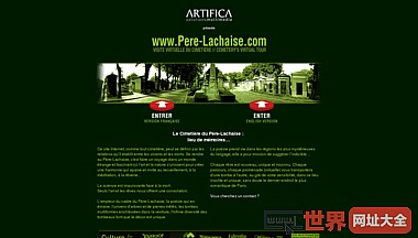法国拉雪兹神父公墓官方网站
