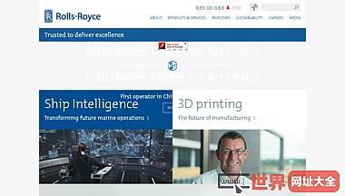 罗尔斯·罗伊斯公司(Rolls-Royce Holdings)