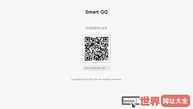 在线WebQQ网页平台