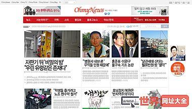 韩国游击新闻网