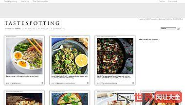 基于地理位置美食图片分享网