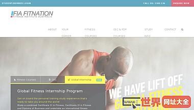 健身课程证书