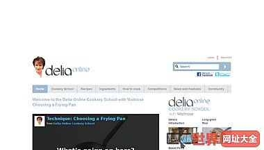 迪莉娅在线官方网站的食谱烹饪学校