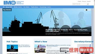 国际海事组织官方网站