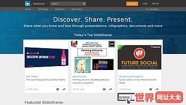 slideshare-在线幻灯片分享社区
