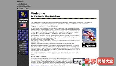World Flag Database