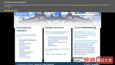 爱尔兰政府官方网站