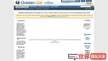 基督教的聊天室