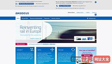 Amadeus全球网站让