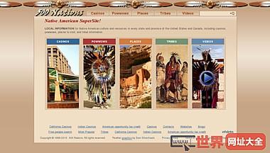 美国本土超站!赌场、会议、参观的地方