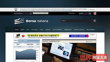 意大利证券交易所