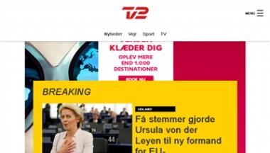 丹麦电视二台