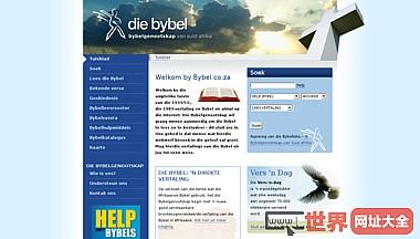 Bybel in Afrikaans op die Internet