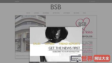 BSB的时装店在女性时尚的最新趋势