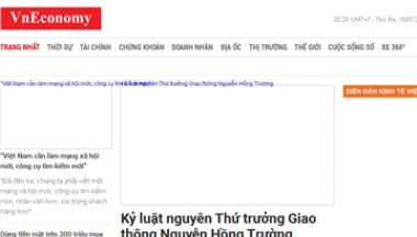 越南经济日报