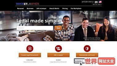 在线法律服务网