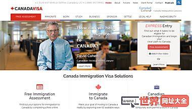 加拿大移民-移民到加拿大的信息