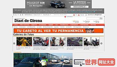 Diari de Girona: últimes notícies de Girona, les comarques