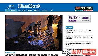 美国迈阿密先驱报官网
