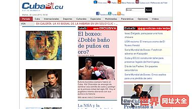 Portal Cuba Sí, A un clic de distancia