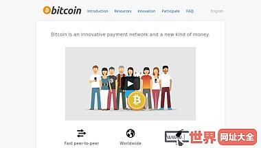 比特币-开源的对等货币