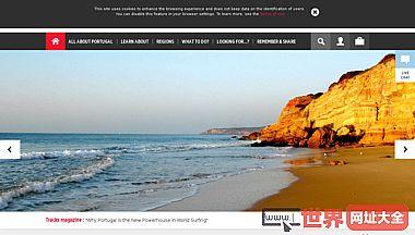 葡萄牙旅游局官方网站