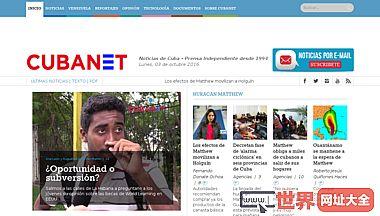 Cubanet Noticias de Cuba