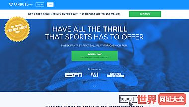 每日fanduel:足球棒球篮球冰球联赛为
