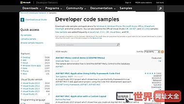示例代码 - C#、VB.NET