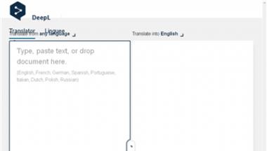 自神经智能语言翻译系统