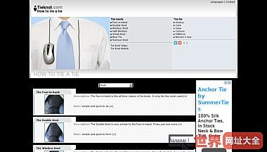 打领带教学分享网