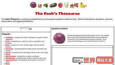 foodsubs.com