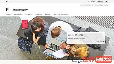 瑞士弗里堡大学官网