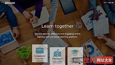在线大学协作式教育课程平台