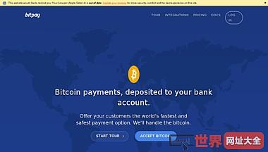 BitPay–开始使用比特币支付
