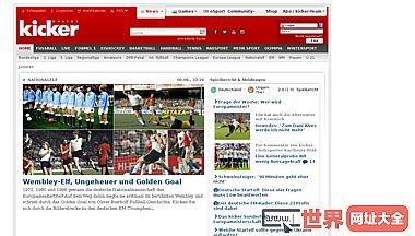 德国踢球者体育网