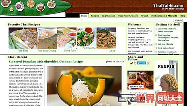 泰香海美食旅游分享网