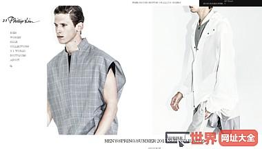 菲利林时尚品牌官网